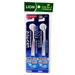 日本獅王按摩齦牙刷, , large