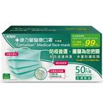 Carnation Medical face mask(green) 50pcs, , large