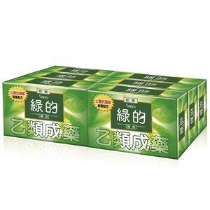 綠的藥皂-80g