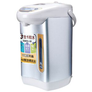 Ta Chia Yuan TCY-2033 Hot Pot