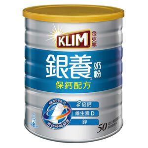 KLIM Senior Calci-Lock Milk Powder