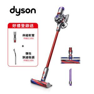 Dyson V8 slim fluffy+ 無線手持吸塵器-紅色(客訂交貨商品,非24小時到貨)