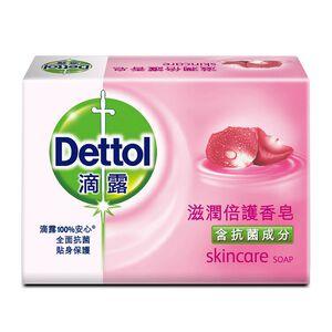 Dettol Bar Soap Skincare