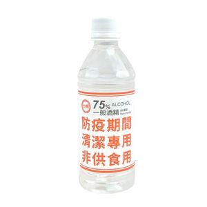 alcohol 75 350ML