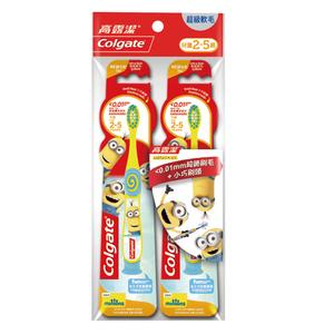 Colgate Kids Toothbrush Age 2~5
