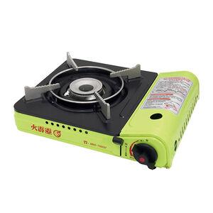 Firebolt A008 Portable Gas Stove 2.6kw