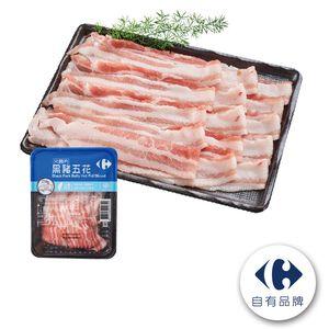 CF Black Pork Belly Hot Pot Sliced