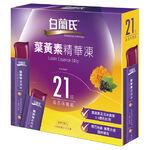 白蘭氏葉黃素精華凍15Gx21入, , large