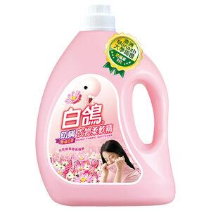 002含贈Baigo Fabric Softener
