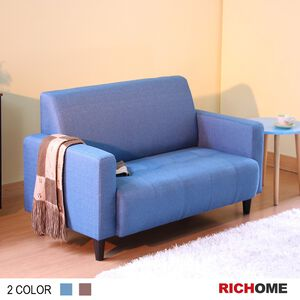 RICHOME Smart double sofa