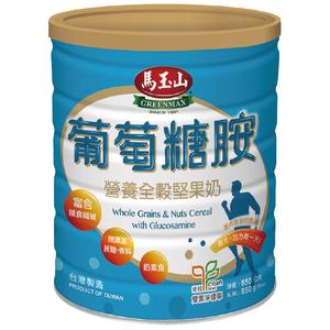馬玉山營養全穀堅果奶葡萄糖胺配方