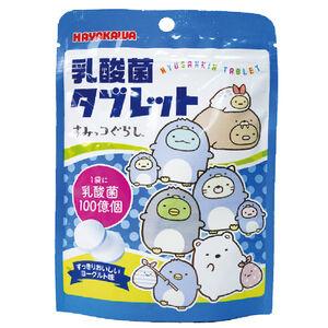 Hayakawa Lactic Acid Bacteria Candy