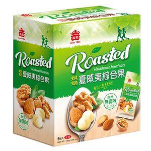 I-MEI Roasted Macadamias Mixed Nuts