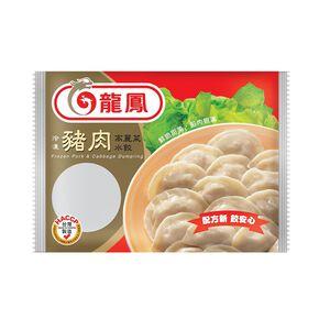 龍鳳豬肉高麗菜水餃