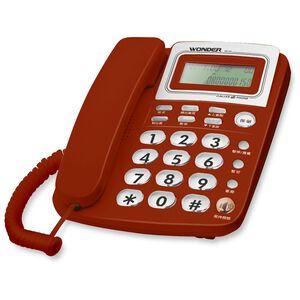 Wonder WT-03 Phone