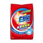 Bailan Ultra Allergen Con.Powder, , large