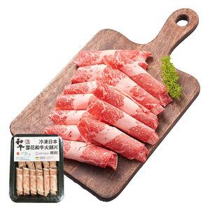 Frozen Japan Wagyu Plate Slices Hot Pot
