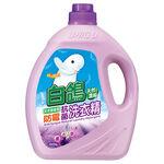 白鴿防霉洗衣精--薰衣草精油, , large