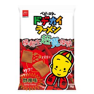OYATSU Snack Chili
