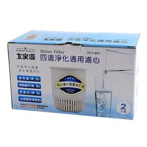 Ta Chia Yuan TCY-001 Filter
