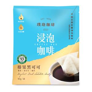 Classic Coffee Caramel Hazelnut