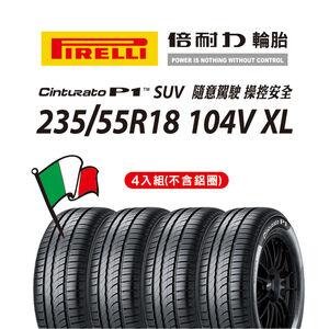 P1SUV 235/55R18 104V XL(C)