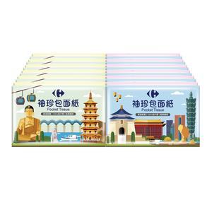 C-Pocket Tissue