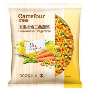 家樂福冷凍綜合三色蔬菜1000g