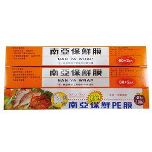 Nan Ya  Food Wrap