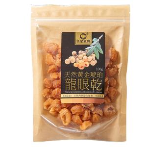 Dry Longan 100g/bag