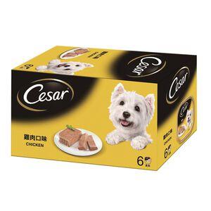 西莎精緻狗食-雞肉100g