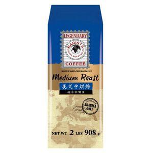 Legendary coffee bean