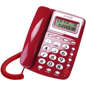 G-PLUS LJ1703來電顯示有線電話機