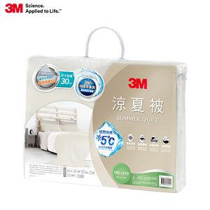 3M Cooling Summer Quilt