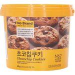 No Brand 巧克力豆餅乾, , large