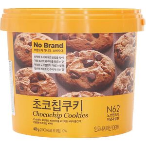 No Brand Chocochip Cookies