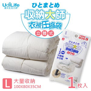 compressed bag(L)