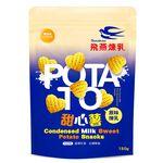 飛燕甜心薯-煉乳風味, , large