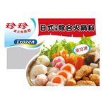 珍珍日式冷凍綜合火鍋料, , large
