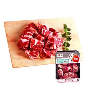Frozen Aus Bone-in Lamb Neck Meat