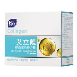 HEL collagen