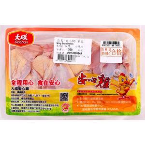 Chicken Wing Sticker(1PC)