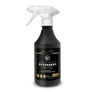 Kang Duo Anti-Aging Ant Spray