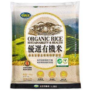 Best organic rice