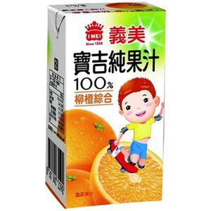 義美寶吉純果汁柳橙TP125ml