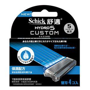 舒適水次元5辨型刮鬍刀片-保濕