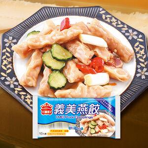 I-Mei Pork Dumplings