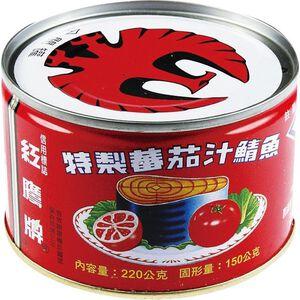 Tomato Bonito (Red)