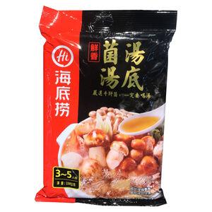海底撈鮮香菌湯湯底(牛肝菌)-可全素