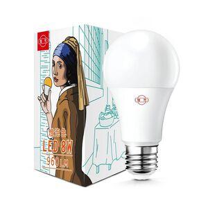 旭光(超高效能 )LED8W球泡燈
